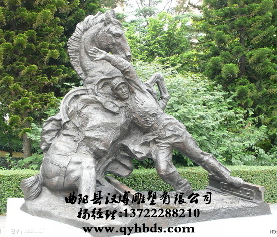 情景雕塑,玻璃钢小品雕塑-ds120