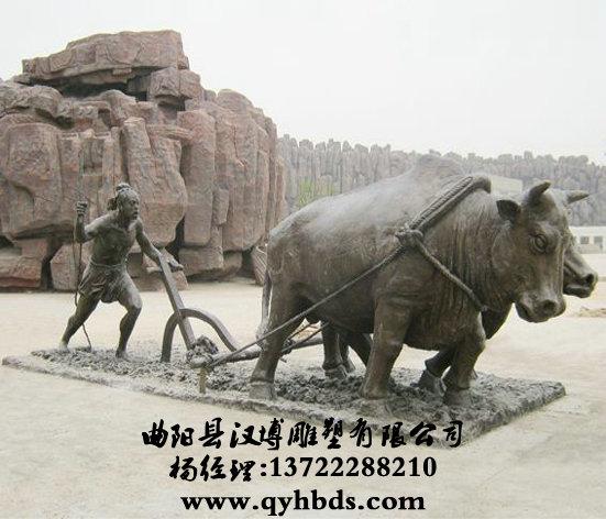 农耕文化雕塑,农夫和牛雕塑,玻璃钢雕塑厂家-ds800