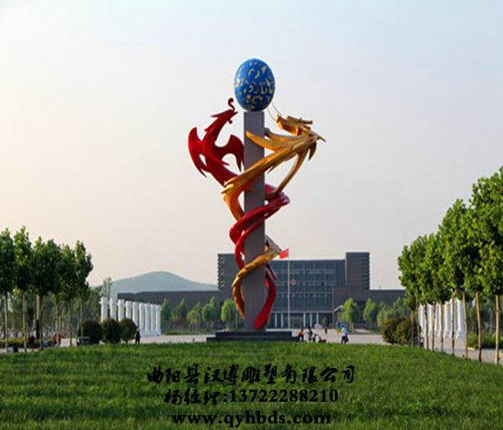 龙凤呈祥雕塑,城市小品雕塑-ds820_玻璃钢雕塑厂家,钢